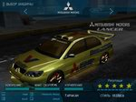 Need For Speed Underground - Новый винил