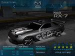 Need For Speed Underground - Новый винил